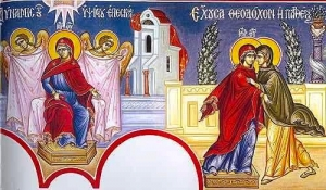 The Expectant Theotokos