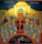 The Fathers of the First Ecumenical Council