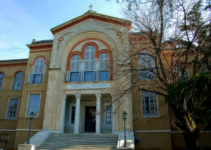 The Holy Theological School of Halki