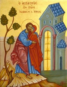 Sts. Joachim and Anna