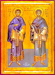 Sts. Cosmas and Damian the Unmercinaries