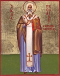 St. Methodios, Patriarch of Constantinople